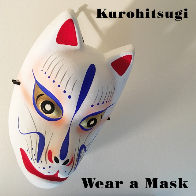 Kurohitsugi: Wear a Mask