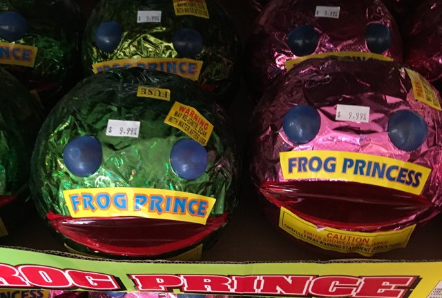 Frog Prince and Princess Fireworks